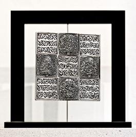 """""""Initiation in Tronoen"""" Extra-fine aluminium panel, aeronautical type Black Altuglas frame 31x32cm"""