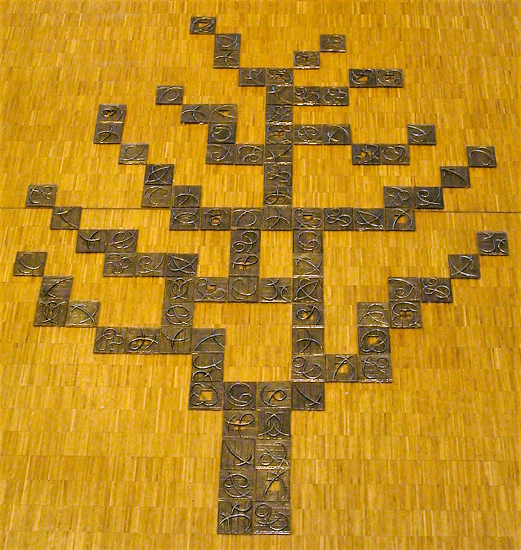 """""""Trees of Art"""" 20 years of the DRIRE"""