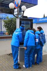 FMO46'' Winter Olympics Sochi 2014 (1).j