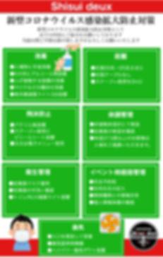 IMG_04647A49D238-1.jpeg