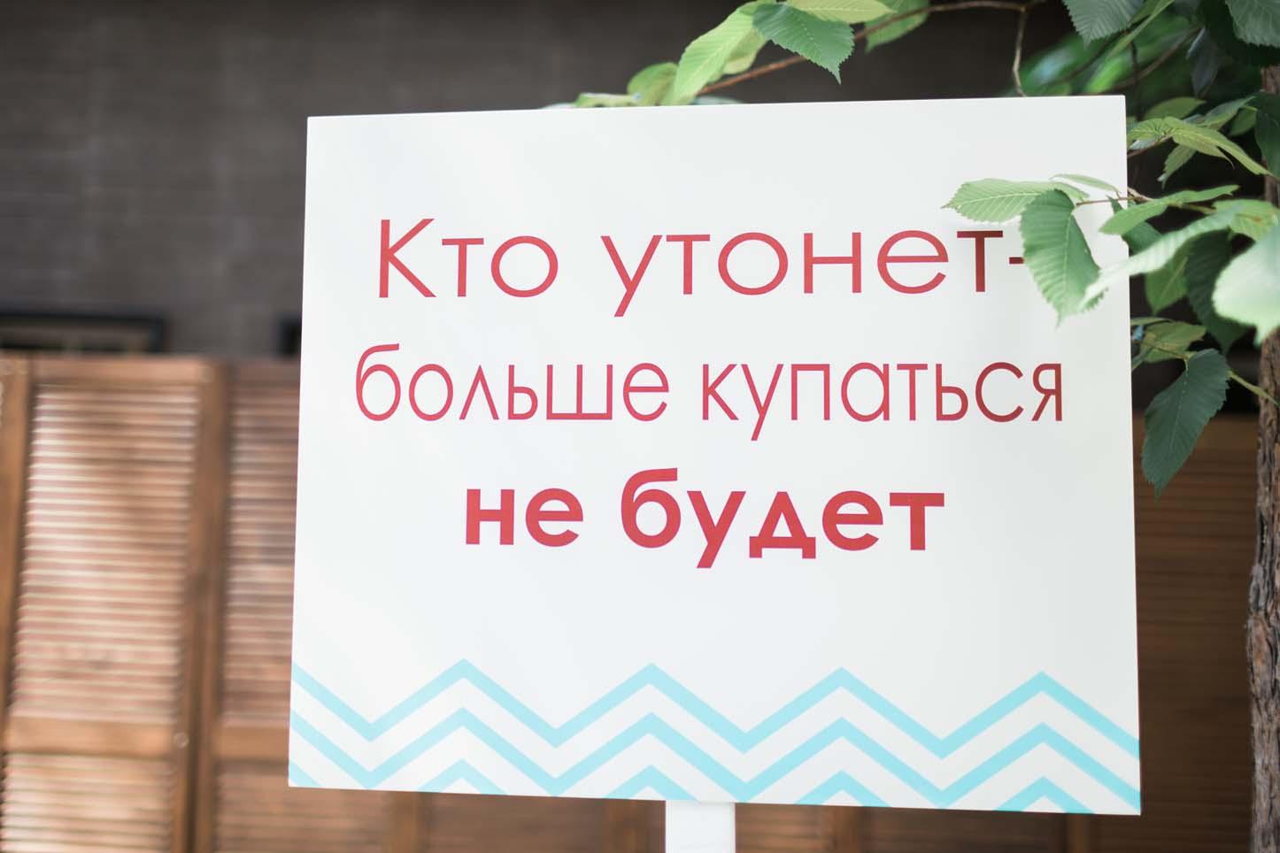 #30ЯСМЕНА