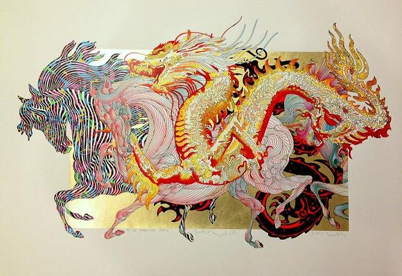 "Guillaume Azoulay ""Le Dragon D'or (Dore)"" Gold Lea"