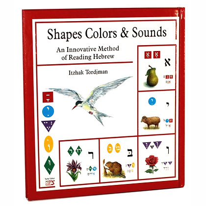 Shapes Colors & Sounds  An Innovative Method of Reading Hebrew