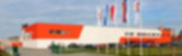 Завод Heiztechnik фото