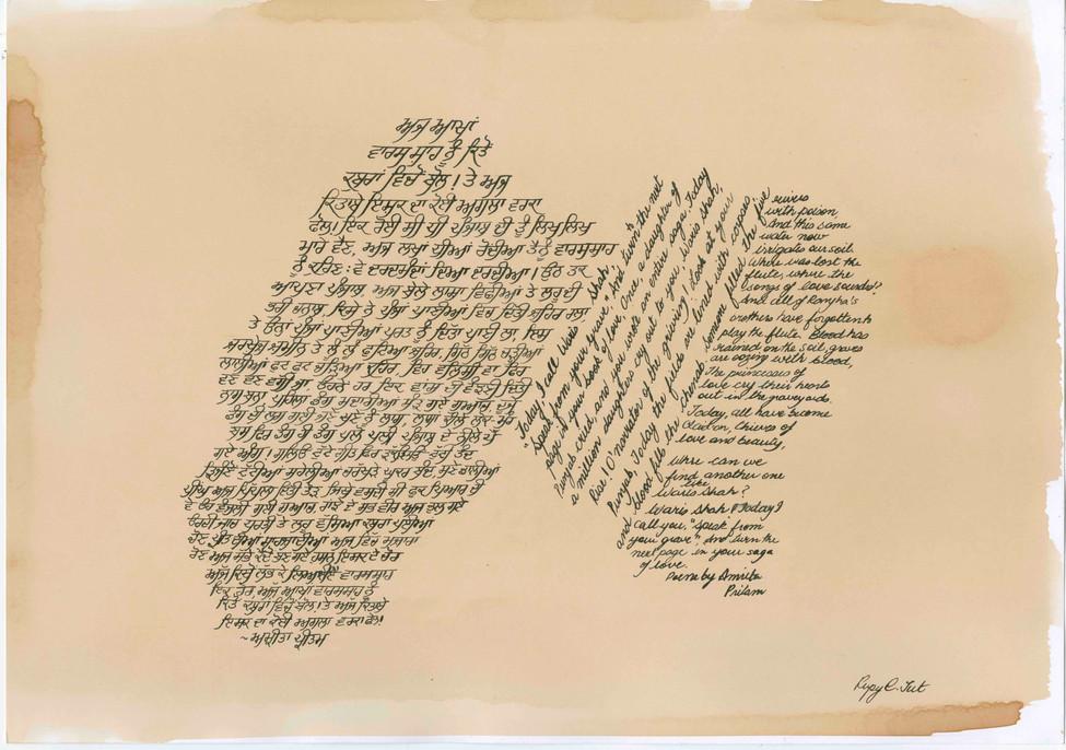 Study Sketch: Aj Akhan Waris Shah Nu