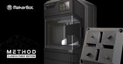 METHOD X Carbon Fiber WEB