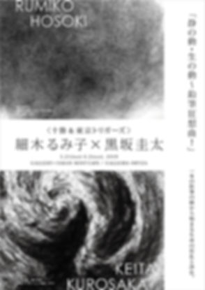 thumbnail_B5_直し_02_表.jpg