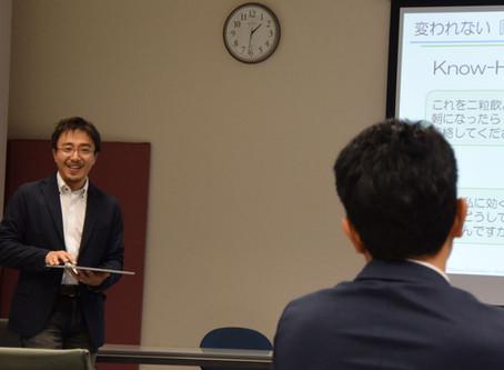 11月12日「(セミナー)学び方:Re 〜マンガが現実になる世界を生き抜くために〜」を開催致しました!