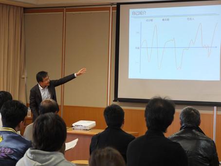 11月13日「(セミナー)学び方:Re 〜マンガが現実になる世界を生き抜くために〜」を開催致しました!