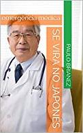 capa medico japones.jpg