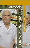 capa farmacia japones.jpg