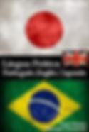 capa geral japones.jpg