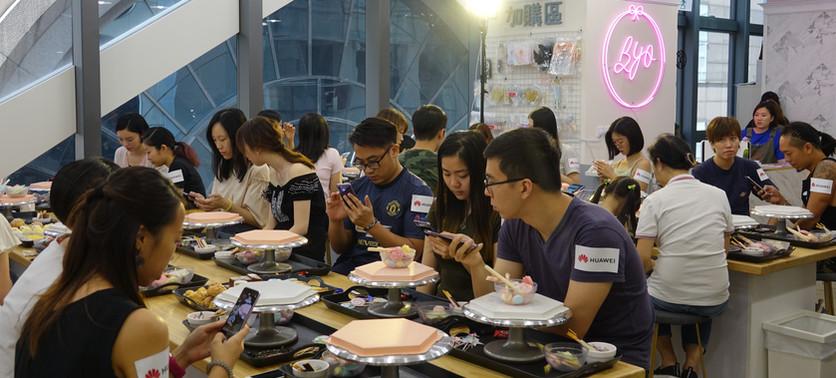 Brand Consumer Event