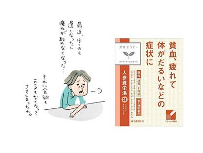 スタッフ勉強会「漢方治療」について。