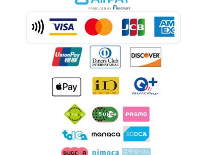 クレジットカード等でのお支払いが可能になりました。