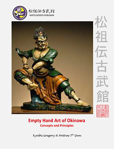 Empty Hand Art of Okinawa.jpg