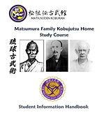Matsumura Student Guide Image.jpg