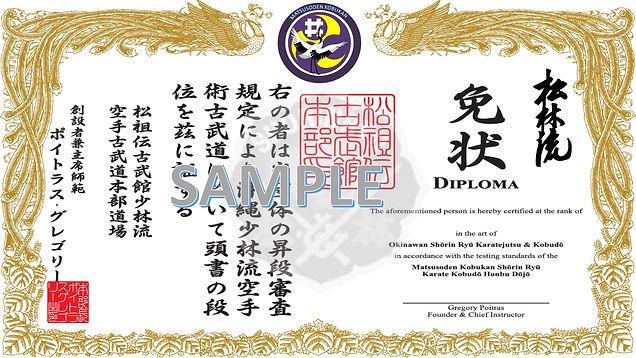 Matsubayashi Ryu Certificate.jpg