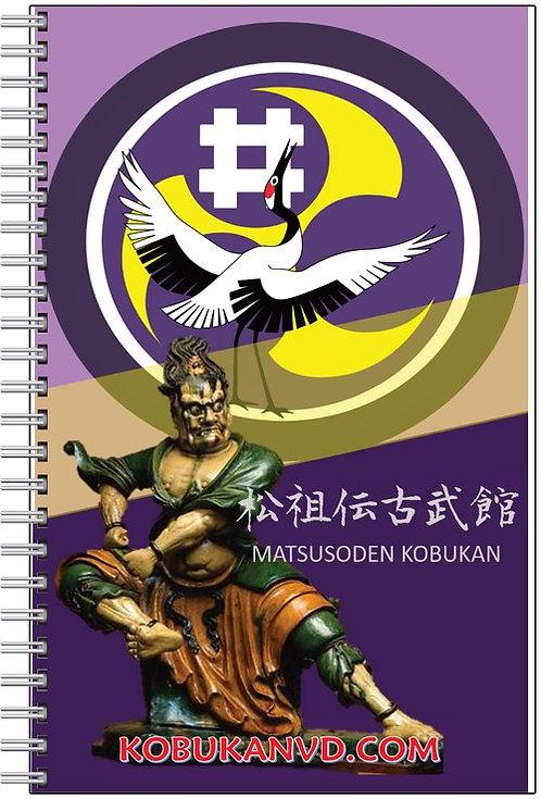 Matsusoden Kobukan Dojo Notebook