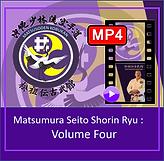 Matsumura Seito Shorin Ryu Karate Volume