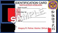 Matsusoden Kobukan  Kobujutsu Identifict