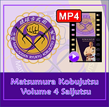 Matsumura Seito Kobujutsu Volume 4 Saiju