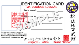 Matsusoden Kobukan Identifiction  Sample