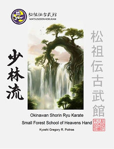 Small Forest School of Heavens Hand.jpg