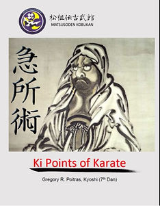 Ki Points of Karate.jpg