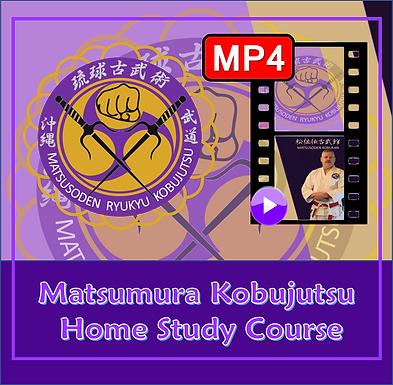 Matsumura Family Kobujutsu Home Study Course