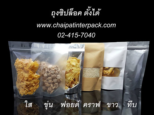 All Ziplock Products