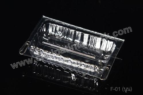 กล่อง F-01 นูน