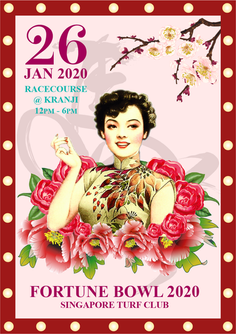 STC Fortune Bowl_2 (2020).png
