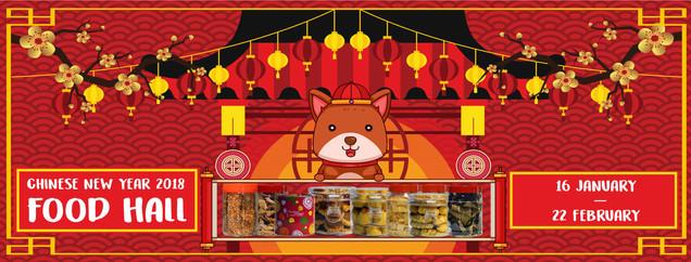 cny dog.jpg