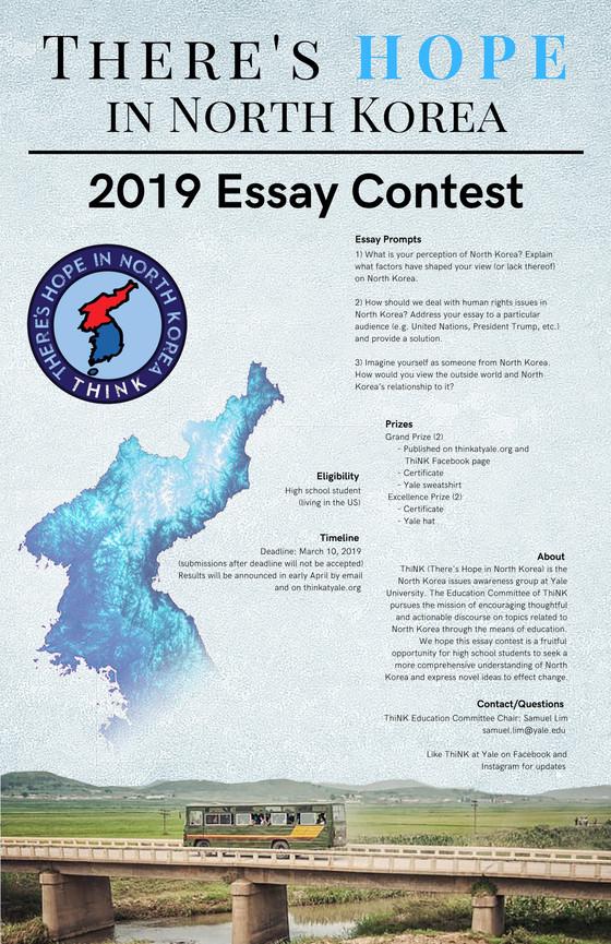 2019 ThiNK Essay Contest