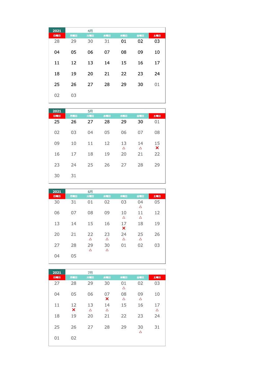 予約カレンダー4.jpg