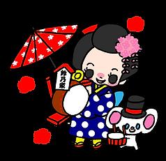 鈴乃家スタンプ文字無し-10.png