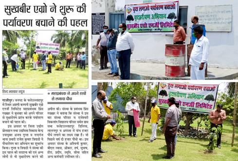 Sukhbir Agro's plans for