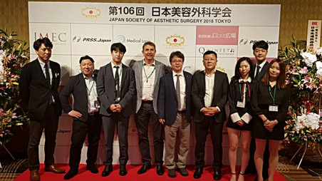 TESSLIFT SOFT Is Presented at the 106th The Congress of Japanese Society of Aesthetic Surgery (JSAS)