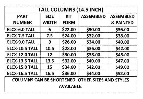website tall columns ext price.jpg