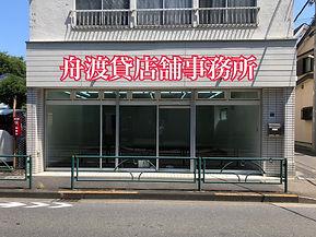 サムネ.JPG