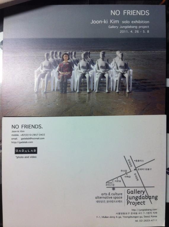2011  SOLO EXHIBITION 'NO FRIENDS' GALLERY JUNGDABANG, (Seoul, Korea)