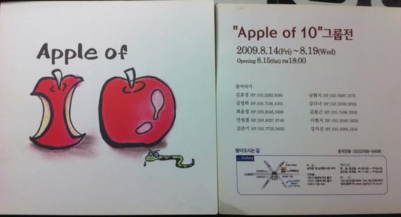 2009 GROUP EXHIBITION 'APPLE OF TEN', ALPHA GALLERY, (Seoul, Korea)