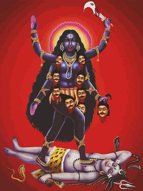 Kali Incense pouch