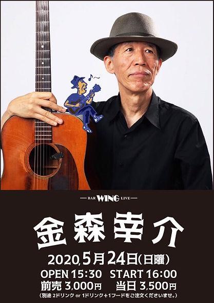 Wing 美胡5.24.jpg