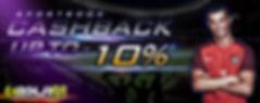 cashback1.jpg