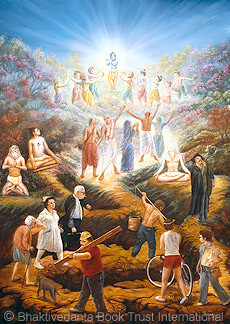 Vaisnava Siddhanta Mala cap. 7
