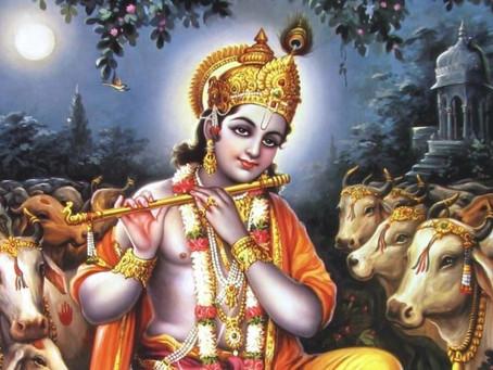 Govinda Damodara Stotram
