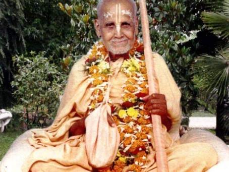 Sri Guru, el maestro espiritual