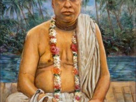 Namabhasa y el nombre puro